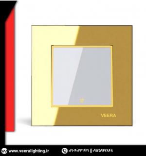 کلید ویرا مدل امگا طلا طلا سفید