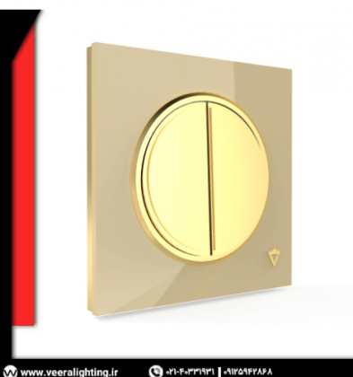 کلید دو پل ویرا مدل آلفا اسپرت بژ میانه طلا